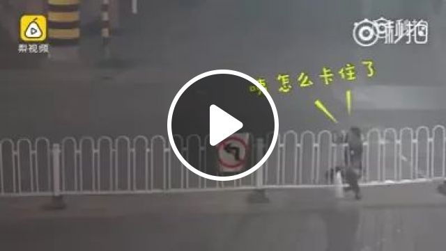 A Man Is Stuck When He Passes Through Barrier - Video & GIFs   Men's fashion clothes, iron fences, Chinese streets, rescue teams