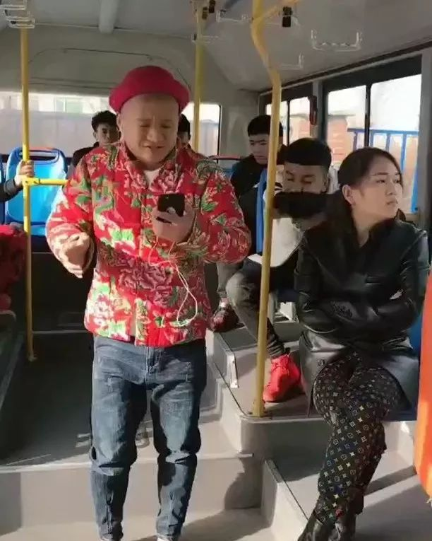 on the bus, you sing too loudly