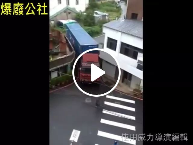 Tractor truck go through narrow road between two buildings