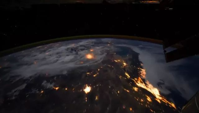 Earth is seen from universe