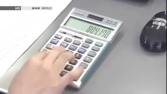 Japanese people take their calculators very seriously