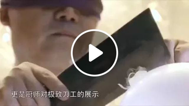 Chef performs cutting food on the surface of balloon, Talented chefs, kitchen appliances, Chinese restaurants